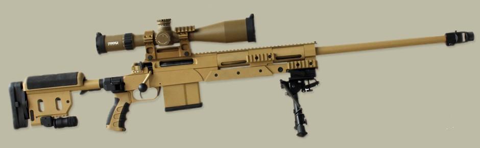 Scharfschützengewehr G29 für Spezialkräfte der Bundeswehr